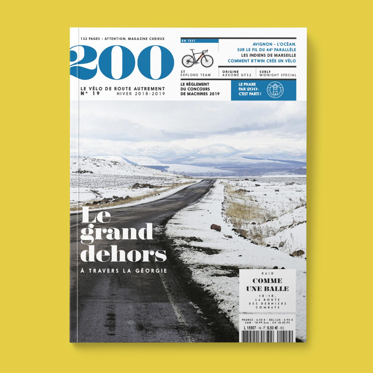 200-19-COVER-SQUARE.jpg