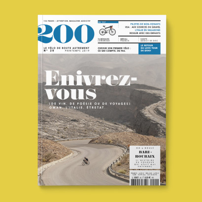 200-20-COVER-SQUARE.jpg